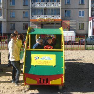 Открытие спортивно-игрового парка на Березовой аллее