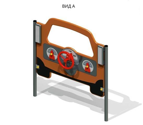 """4230- Игровая панель """"Такси"""""""